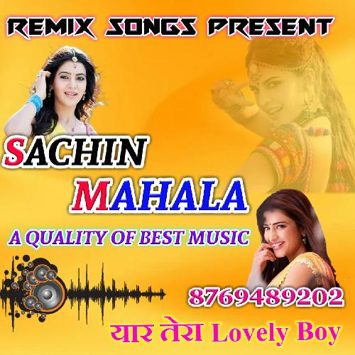 Birthday-Gift(Sharry-Maan)-Peti-Dede-Daru-Di-Song-Mixx-By-Sachin-Mahala-