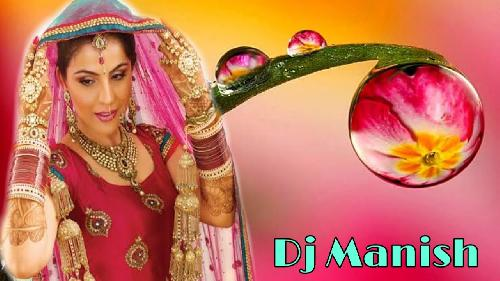 Masumiyat-Lut-Gaye-Punjabi-(3D-Song-Mix)-Dj-Manish-Palasiya