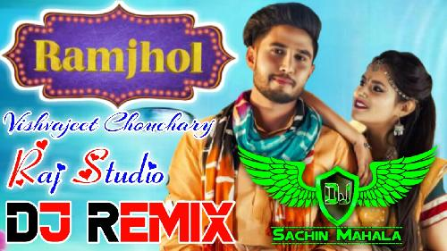 RAMJHOL(Vishvajeet-Choudhary)Hit-New-Remix-Song
