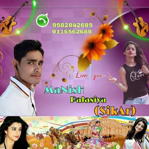 Abhi-To-Party-Shuru-Hui-Hai-(Party-Dance-3D-Brazil-Hullera-Mix)-Dj-Manish-Palasiya