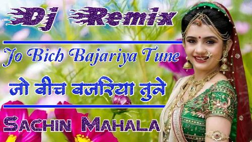 Jo-Bich-Bajariya-Tune-Old-Hindi-Song-Mixx-By-Sachin-Mahala