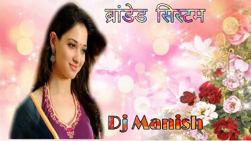 Main-Barish-Ka-Mausam-Hu-B-Praak-(Tik-Tok-Mix)-Dj-Manish-Palasiya